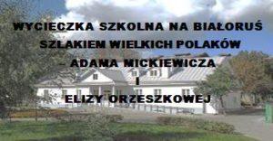 """Nasi uczniowie z wizytą na Białorusi """"szlakiem wielkich Polaków"""""""
